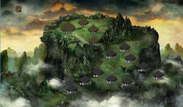 天柱山1.jpg