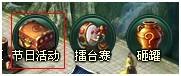 节日活动.jpg