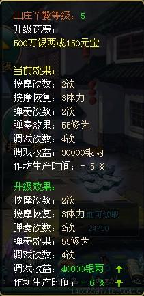 QQ截图20130416105243.jpg