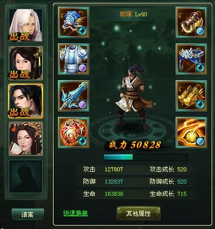 QQ截图20130704152437.jpg