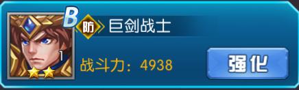 巨剑.png