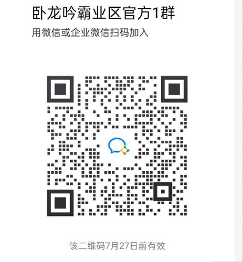 企业微信截图_16267691114958.png