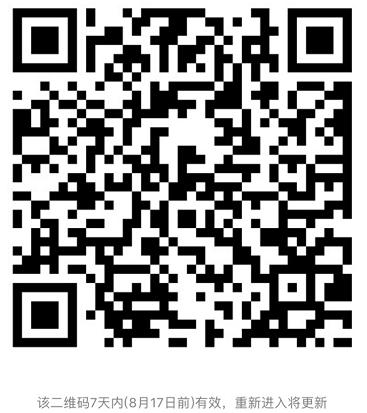 企业微信截图_16286484554213.png